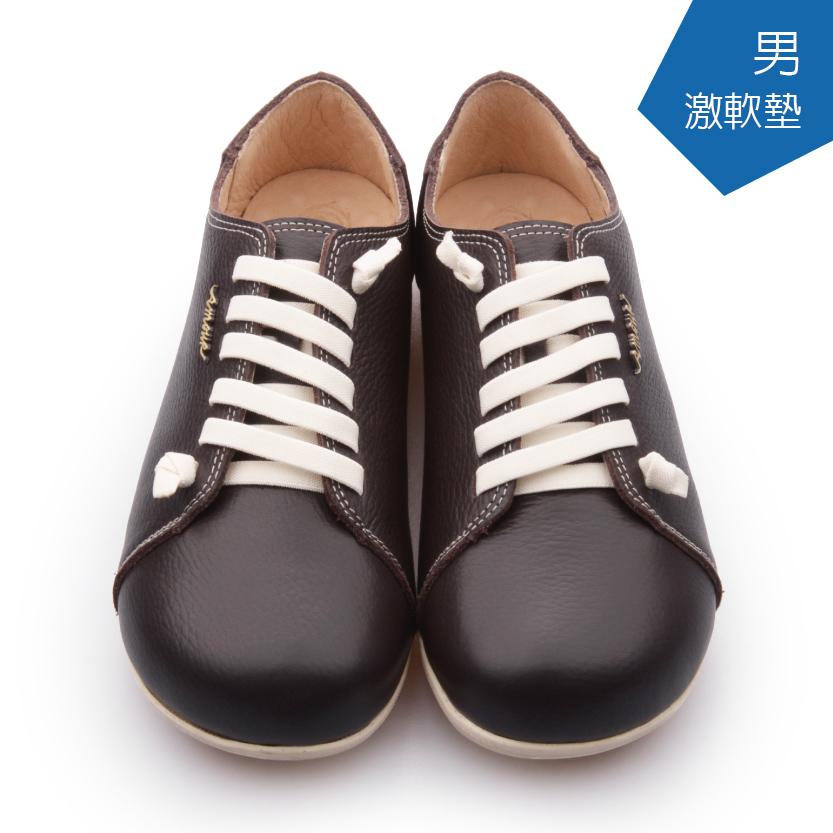 【A.MOUR 經典手工鞋】頂級牛革饅頭鞋男版 - 小牛咖(5818)