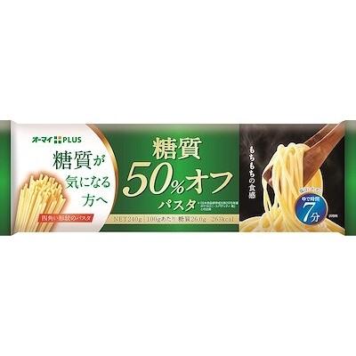 オーマイプラス 糖質50%オフパスタ 240g5袋