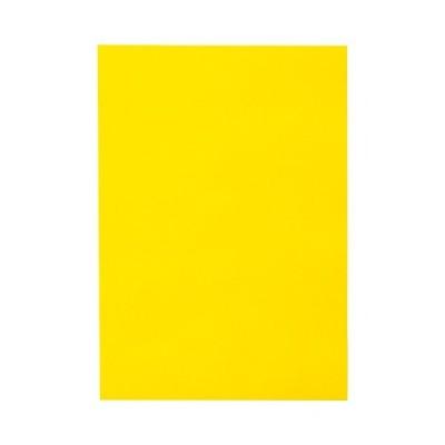 色画用紙 八つ切 ひまわり 1パック(10枚)