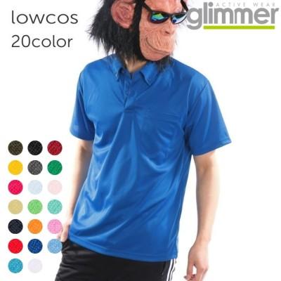 GLIMMER グリマー ポロシャツ メンズ 半袖 ボタンダウン BD ポケット付き ドライ 吸汗 速乾 半袖ポロシャツ ドライポロ トップス ゴルフ ビズポロ ユニフォーム 父の日