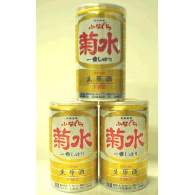 ふなぐち菊水一番しぼり 200ml缶 3本(カートン入)