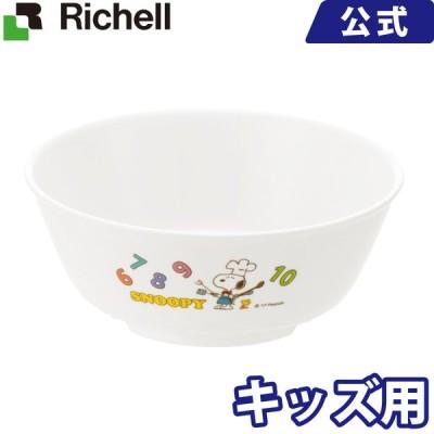 リッチェル Richell トライ ヌードルボウル