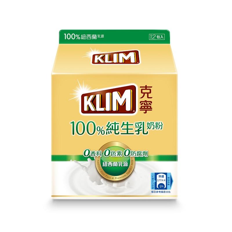 克寧100純生乳奶粉隨手包36gx12入