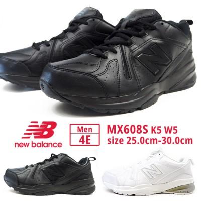 ニューバランス new balance スニーカー MX608S K5 W5 メンズ ローカット カジュアル コンフォート 4E 幅広 ランニング ジョギング トレーニング フィットネス