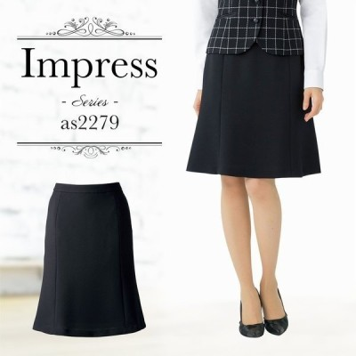 BONMAX(ボンマックス)   マーメイドスカート as2279   5号-21号