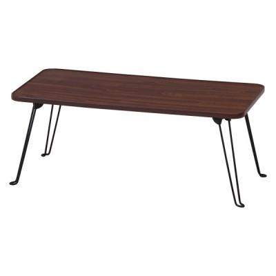 折れ脚ローテーブル 80X40 BR  (完成品,軽量,リビングテーブル,折りたたみ,フォールデイング,ちゃぶ台)