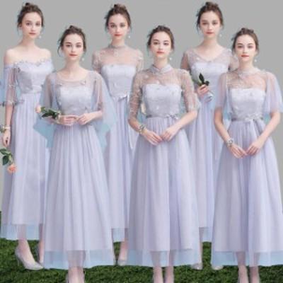 ロングドレス 演奏会 二次会 結婚式 ウェディングドレス 謝恩会 ドレス 花嫁ドレス ブライズメイド ドレス ワンピース 袖あり パーティー