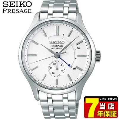 豆皿付 ポイント最大15倍 セイコー プレザージュ ベーシックライン メカニカル メンズ ウォッチ 時計 腕時計 機械式 自動巻き 白 銀 メタル SARY143 国内正規品
