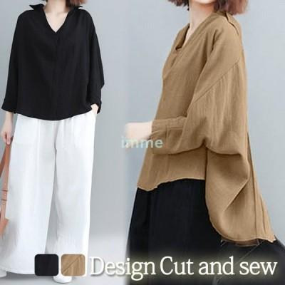 スキッパーシャツ ブラウス バックボタン ヘムライン 長袖 抜き襟 綿100%(ゆうパケット)[郵2]^t751^