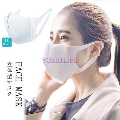 立体 マスク 10枚入り マスク 使い捨て レギュラーサイズ マスク 大人用 ウィルス対策 飛沫カット 不織布マスク 3層 花粉対策 フェイスマスク