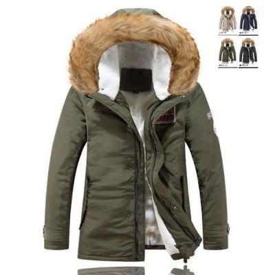 ダウンコート メンズ ロング丈  中綿 ダウンジャケット メンズ ダウンコート ビジネス メンズコート 大きいサイズ ダウンジャケット フード付き 秋冬