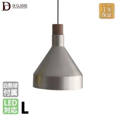 ディクラッセ DI CLASSE カミーノ L sv シルバー LP3115SV | 照明 電気 ライト スタイリッシュ おしゃれ
