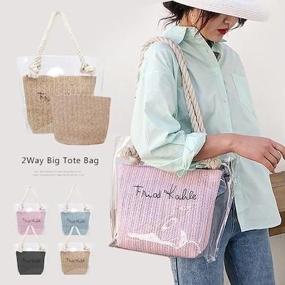 ハンドバッグ レディース 草編み 透明 クリアバッグ 2点セット 鞄 大容量 可愛い 大人 無地 ビーチバッグ ショルダーバッグ 手提げ 肩掛け ブラック ピンク ブルー ベージュ