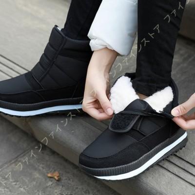 スノーブーツ レディース ダウンブーツ クッション 疲れにくい ウィンターブーツ 裏起毛 防寒 雪靴 冬用ブーツ 防水 防滑 軽量 ロングブーツ キルティング
