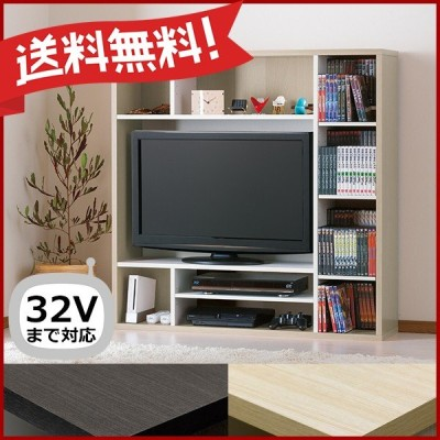 テレビ周りに収納力 ハイタイプ テレビボード 幅115  / 壁面収納 ハイタイプテレビ台 棚  安い 激安 一人暮らし 32インチ 32V p2