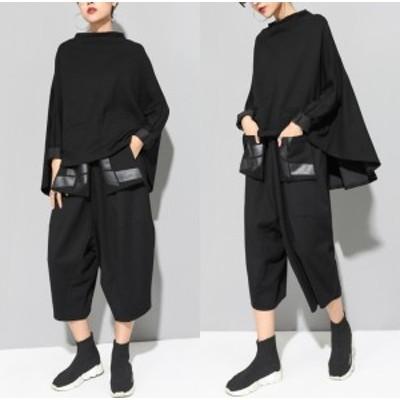 【M~XL】上下 セット バットシャツ パンツ 七分丈 サルエル モード系 セットアップ