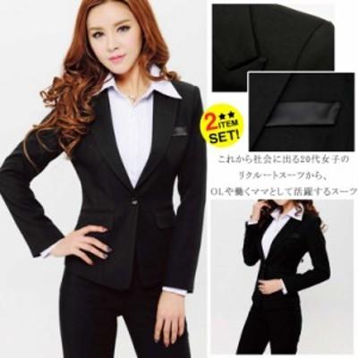 送料無料 リクルートスーツ スーツ レディース スーツ 2点セット パンツ セットアップ リクルート suit ママ セット 入