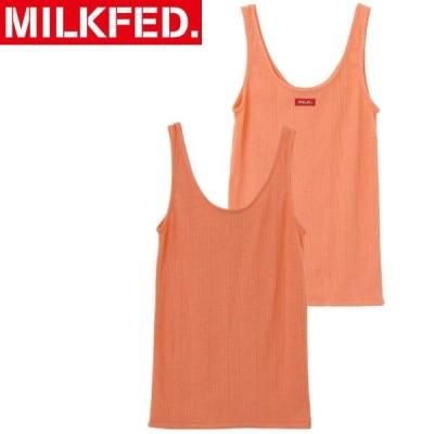 セール ミルクフェド MILKFED ワッフル タンクトップ WAFFLE TANK TOP 03192316 トップス ノースリーブ スリーブレス レディース