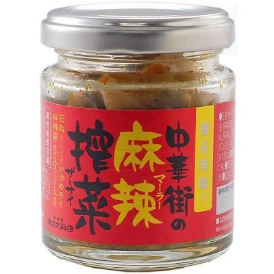 横浜大飯店 中華街の麻辣搾菜 70g 1個