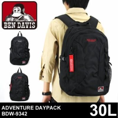 【商品レビュー記入で+5%】BEN DAVIS(ベンデイビス) ADVENTURE DAYPACK(アドベンチャーデイパック) リュック リュックサック デイパック
