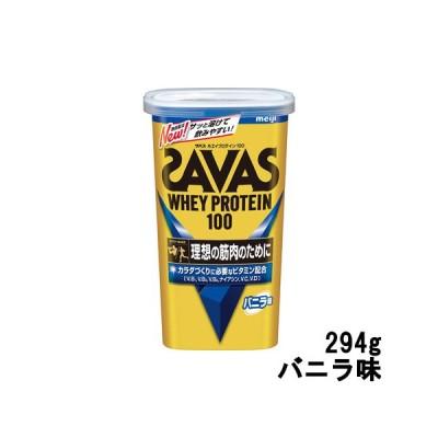 明治 ザバス ホエイプロテイン100 バニラ味 294g 約14食分 [ meiji / SAVAS / プロテインパウダー ] 取り寄せ商品