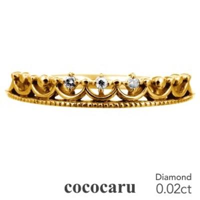 ゴールド ダイヤモンド リング k10 イエローゴールド ホワイトゴールド ピンクゴールド ファッションリング 天然ダイヤ 【レビューを書い
