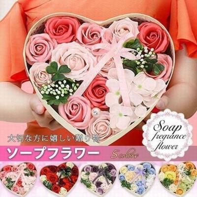 バレンタインギフト ギフト ソープフラワー ボックス バラ アレンジメント ハート型 ケース 石鹸 造花 香り 消臭 カラー