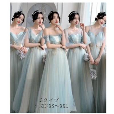 ロング丈ドレス 袖あり ウエディングドレス ブライズメイド ドレス イブニングドレス パーティードレス 結婚式 発表会 顔合わせ 披露宴