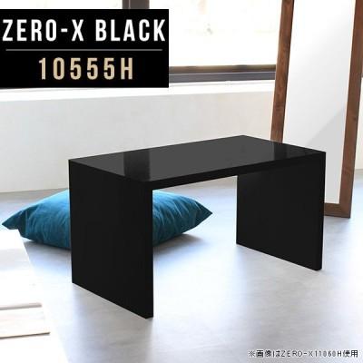 コンソール カウンターテーブル 玄関 ブラック コンソールテーブル デスク テレワーク ハイタイプ