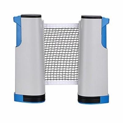 Sumnacon ポータブル卓球ネット 伸縮式 ピンポン ネット 卓上 家庭用 コンパクト (ホワイト、ブルー)