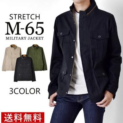 M65ストレッチミリタリージャケット ブルゾン メンズ M-65 送料無料 通販YC