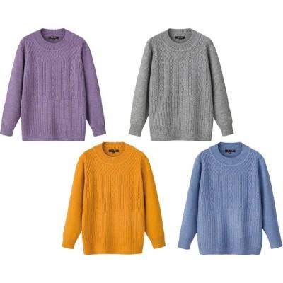 ●もちもち丸洗いセーター M〜L 97699 ケアファッション