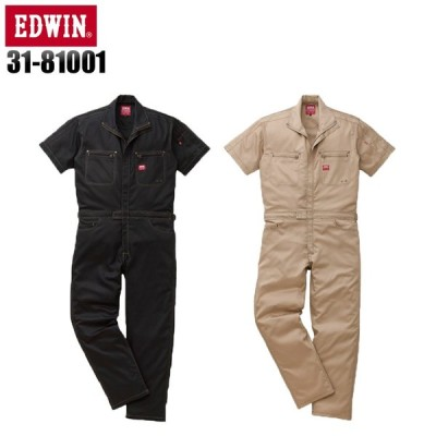 作業服 作業着 春夏用 半袖つなぎ メンズ エドウイン 31-81001