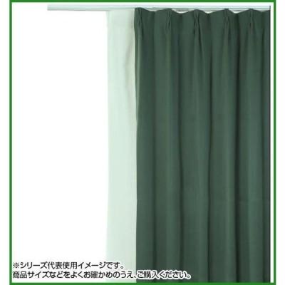 送料無料 防炎遮光1級カーテン ダークグリーン 約幅200×丈135cm 1枚|b03