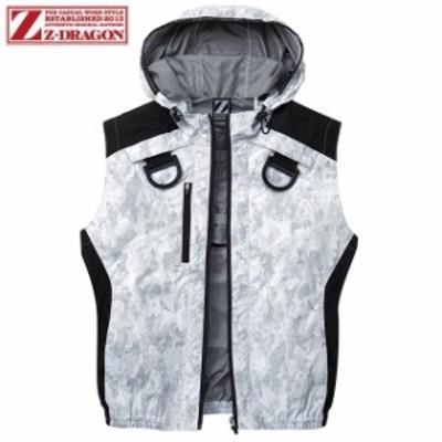 Z-DRAGON 空調服ベスト(ファン無し) フード付き 74200 シルバーカモフラ 自重堂【ジードラゴン空調服】