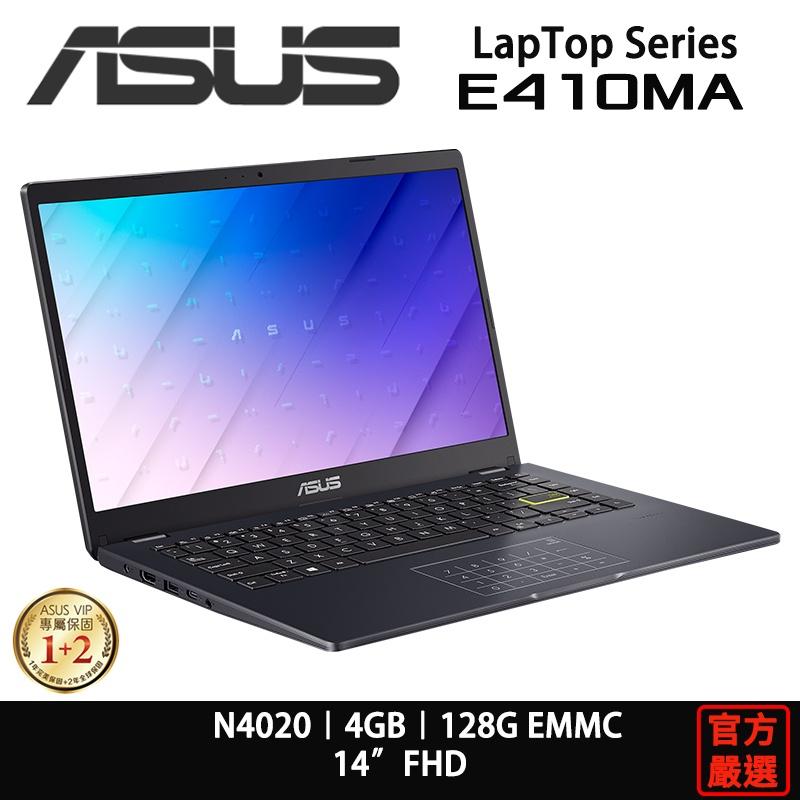 ASUS 華碩 VivoBook E410 E410MA-0651BN4020 N4020/4G/14吋/藍 文書 筆電