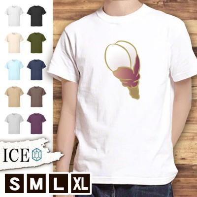 Tシャツ 桜 メンズ レディース かわいい 綿100% さくら サクラ 和柄 大きいサイズ 半袖 xl おもしろ 黒 白 青 ベージュ カーキ ネイビー 紫 カッコイイ 面白い