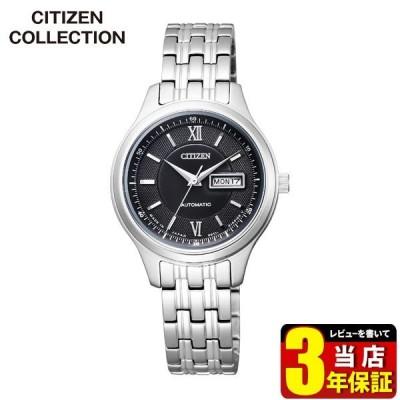 ポイント最大12倍 CITIZEN COLLECTION シチズンコレクション 機械式 メカニカル 自動巻き PD7150-54E 国内正規品 アナログ レディース 腕時計