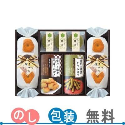 信濃屋清風堂 セレクトスイーツセット SSE-25 ギフト包装・のし紙無料 (A3)
