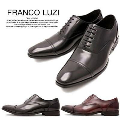 ビジネスシューズ フランコルッチ FRANCO LUZI 2751 メンズ 紳士靴 本革 日本製 ストレートチップ 父の日 就職祝