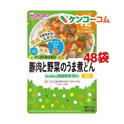 和光堂 グーグーキッチン 豚肉と野菜のうま煮どん 12ヵ月〜 ( 80g*48袋セット )/ グーグーキッチン