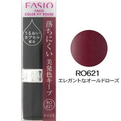 ファシオ カラーフィット ルージュ RO621 オールドローズ(配送区分:B)