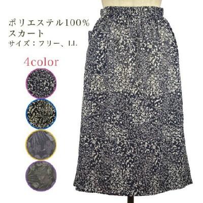 コシボチリメンスカート シニアファッション ミセス・ハイミセス LL