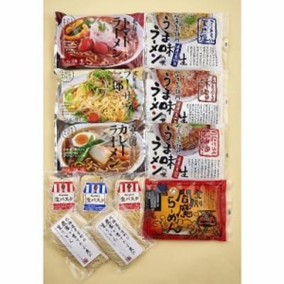 ( 産地直送 お取り寄せグルメ ) 北海道 もっちゃんの味通麺セレクト 24食