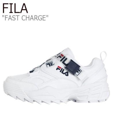 フィラ スニーカー FILA レディース FAST CHARGE ファストチャージ WHITE ホワイト FS1HTB3479F シューズ