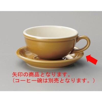 カップ&ソーサー カントリーサイド アンバー 兼用ソーサー [D15.3 x 2.5cm]  料亭 旅館 和食器 飲食店 業務用