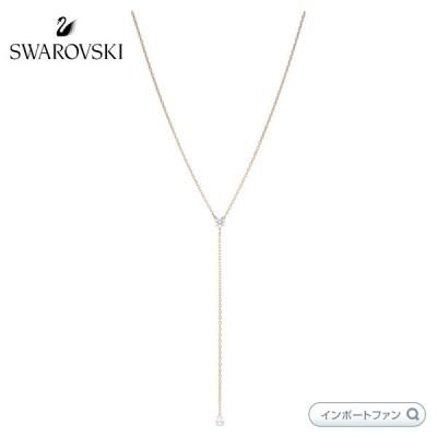 スワロフスキー アトラクトソウル Y字型ネックレス ローズゴールド 5539007 Swarovski □