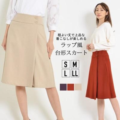【ゆうパケット発送】  スカート S M L LLレディース 台形スカート 横ファスナー ミモレ丈 無地 ポリエステル
