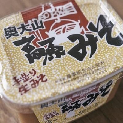 奥大山高原みそ 400g×5パック 計2キロ 特別栽培 味噌 0207