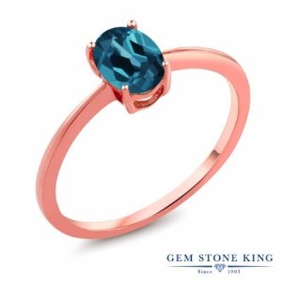 指輪 リング レディース 0.9カラット 天然 ロンドンブルートパーズ 10金 ピンクゴールド(K10) 一粒 シンプル 細身 ソリティア 天然石 11